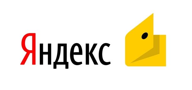 Яндекс деньги налоговая беларусь